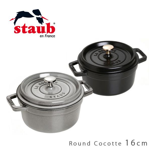 【並行輸入品】『Staub-ストウブ-』Round Cocotte 16cm ピコ ココット ラウンド[ご返品・交換不可]