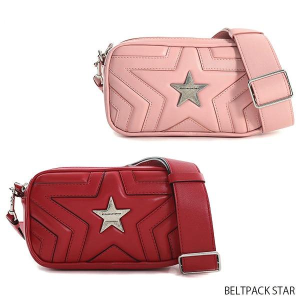 【送料無料】【並行輸入品】【2018-19AW】『STELLA McCARTNEY-ステラマッカートニー-』BELTPACK STAR〔529309 W8214〕-ステラスター クロスボディバッグ-