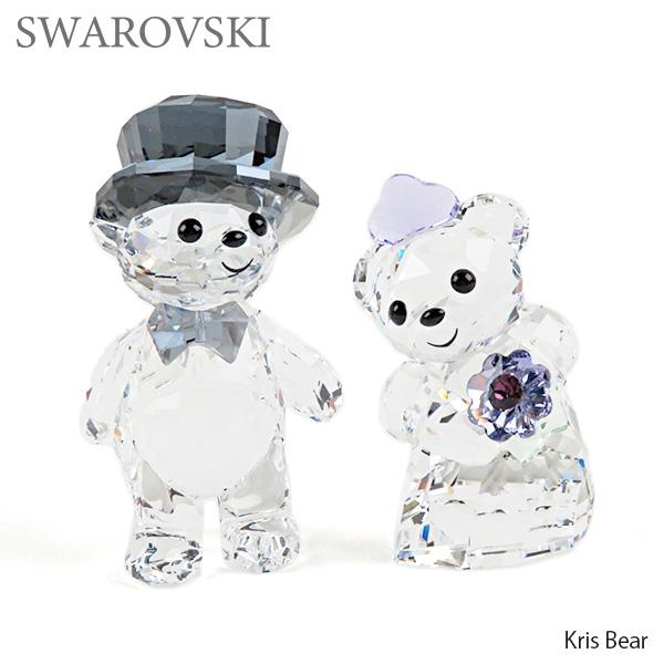 【並行輸入品】『SWAROVSKI-スワロフスキー-』Kris Bear[1096736][クリスベアー]