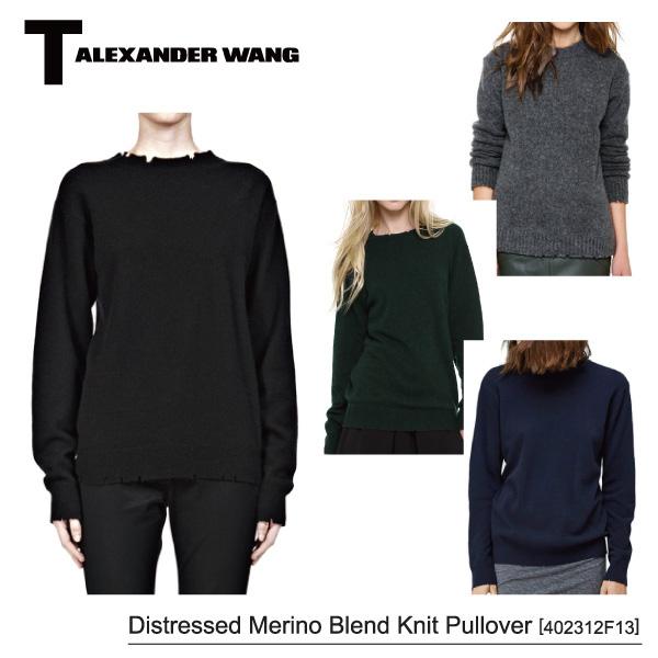 【送料無料】【T by Alexander Wang-ティーバイアレキサンダーワン-】Distressed Merino Blend Knit Pullover [402312F13][レディース・ニット・ウール・プルオーバー]