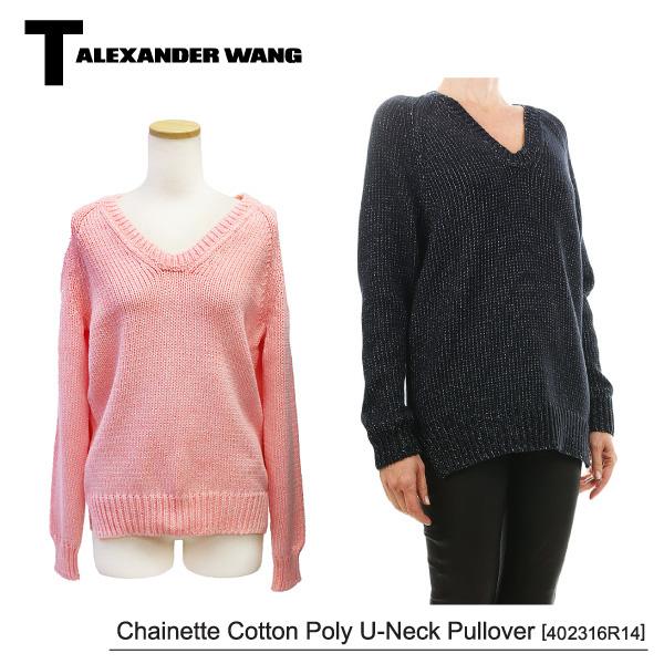 【送料無料】【T by Alexander Wang-ティーバイアレキサンダーワン-】Chainette Cotton Poly U-Neck Pullover [402316R14][レディース・トップス・ニット・Uネック]