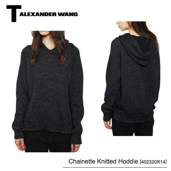 【送料無料】【並行輸入品】【T by Alexander Wang-ティーバイアレキサンダーワン-】Chainette Knitted Hoddie [402320R14][パーカー・プルオーバー・スウェット]
