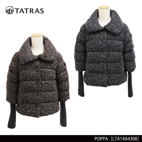 【送料無料】【TATRAS-タトラス-】POPPA[LTA14A4308][レディース・ダウンコート・袖リブ・レオパード柄]