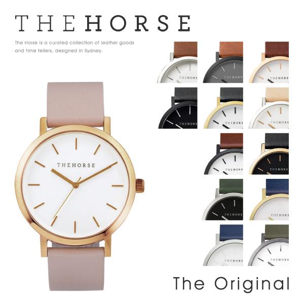 【送料無料】『The Horse-ザホース-』The Original 42mm [オリジナル 本革 レザーウォッチ レディース ユニセックス クオーツ ウォッチ フォーマル カジュアル ペアウォッチ ]