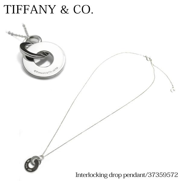 【予約】【送料無料】『Tiffany&Co-ティファニー-』Interlocking drop pendant-ダブルインターロックドロップペンダント-〔37359572〕【ご注文後3日前後発送予定】
