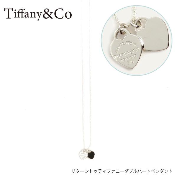 【予約】【並行輸入品】『Tiffany&Co-ティファニー-』リターン トゥ ティファニー ダブルハート ペンダント〔22309307〕《ご注文後3日前後発送予定》