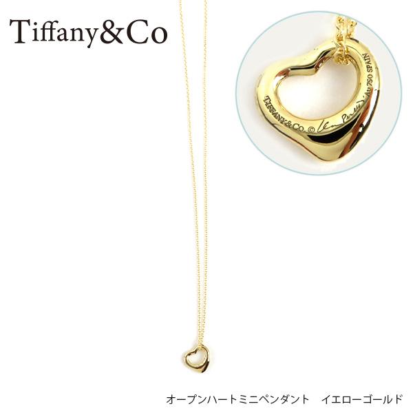 【予約】【並行輸入品】『Tiffany&Co-ティファニー-』オープンハート ミニ ペンダント  イエローゴールド〔25152328〕《ご注文後3日前後発送予定》