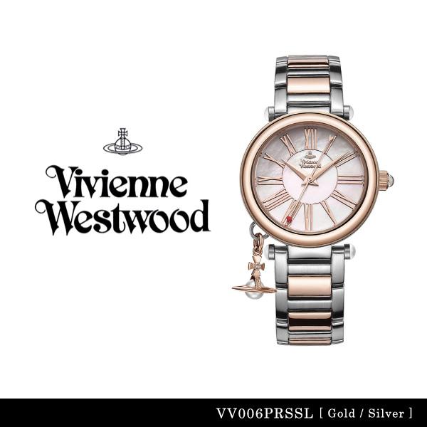 【送料無料】【並行輸入品】『Vivienne Westwood-ヴィヴィアンウエストウッド-』Orb 腕時計 [VV006PRSSL][レディース オーブ ゴールド シルバー 腕時計 ウォッチ ]