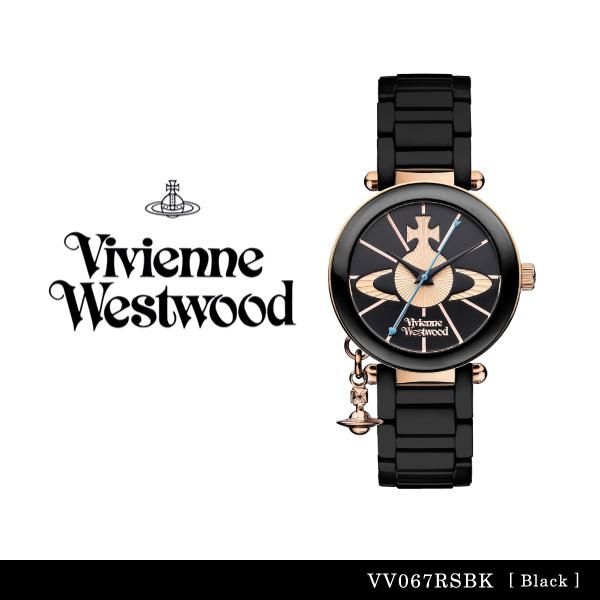 【送料無料】【並行輸入品】『Vivienne Westwood-ヴィヴィアンウエストウッド-』Kensington 腕時計 [VV067RSBK ][レディース ケンジントン ブラック 腕時計 ウォッチ ]