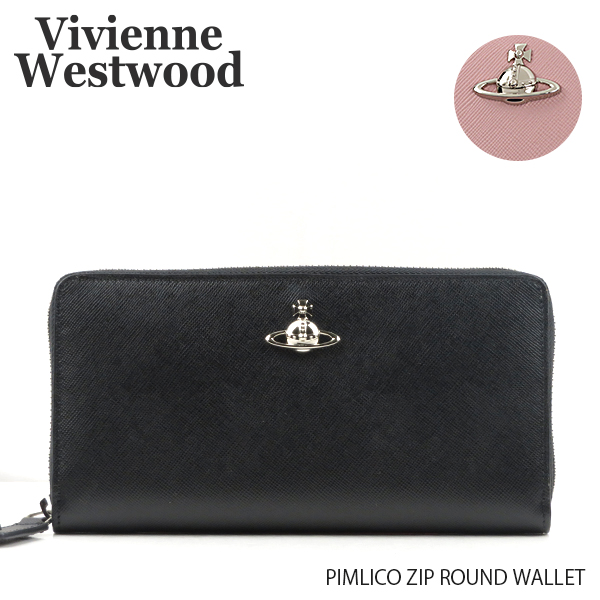 【2019 SS】【並行輸入品】『Vivienne Westwood-ヴィヴィアンウエストウッド-』PIMLICO ZIP ROUND WALLET 長財布 ピムリコ[51050022]