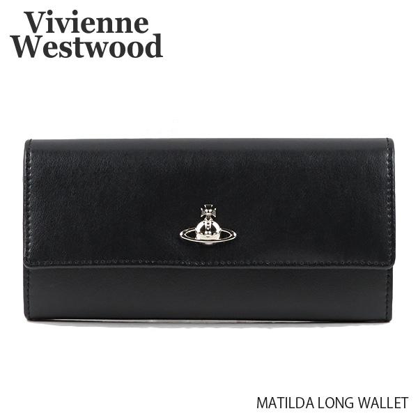 【予約】【並行輸入品】【送料無料】『Vivienne Westwood-ヴィヴィアンウエストウッド-』MATILDA LONG WALLET マチルダ ロング ウォレット 長財布 レディース[51060022/40525/N401]≪ご注文後3日前後発送予定≫