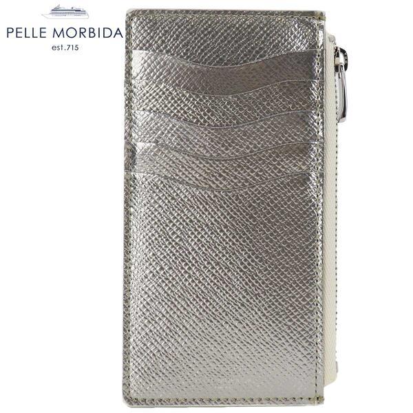 2020年春夏新作 国内正規品 PELLE MORBIDA ペッレモルビダ バルカ 型押しレザー カードケース付き コインケース BARCA PMO-BA315 GLD(シャンパンゴールド)Fゴールド(C90)