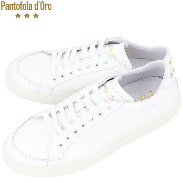 国内正規品 即日発送 PANTOFOLA DORO パントフォラドーロ メンズ レザー ローカットスニーカー THREE STAR PDO TSL20 WHT(ホワイト)