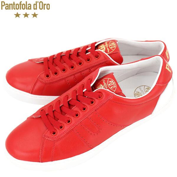 国内正規品 即日発送 PANTOFOLA DORO パントフォラドーロ メンズ レザー ローカットスニーカー PDO OPL1 RED(レッド)