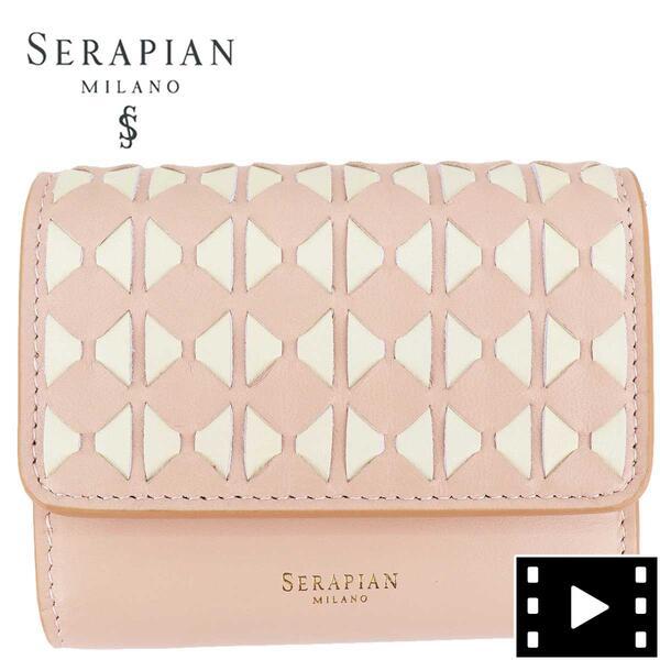 動画付き 国内正規品 即日発送 セラピアン SERAPIAN 代引き不可 レディース カーフレザー三つ折り財布 Mosaico Pink White Off 直営店 ピンク MOSM7142-M11 C89 Soft