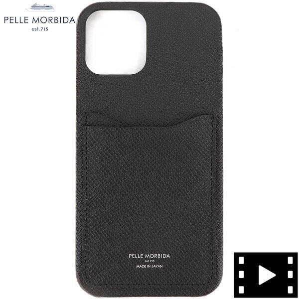 ペッレモルビダPELLEMORBIDAバルカ型押しレザーアイフォンケースiPhoneケースiPhone12、12PRO対応BARCAPMO-BA328PMOBLK(ブラック)