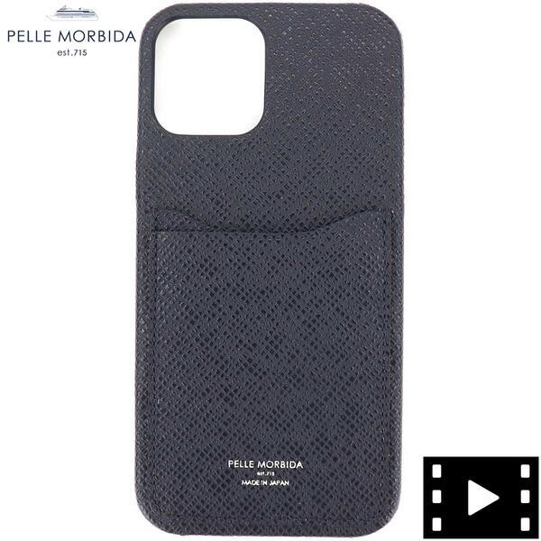 2021年春夏新作 国内正規品 即日発送 ペッレモルビダ PELLE MORBIDA バルカ 型押しレザー アイフォンケース 激安卸販売新品 iPhoneケース バースデー 記念日 ギフト 贈物 お勧め 通販 BARCA PMO iPhone12 ネイビー 12PRO対応 PMO-BA328 NVY