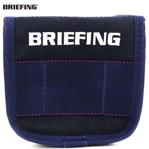 公式通販 2021年春夏新作 国内正規品 即日発送 ブリーフィング ゴルフ BRIEFING 在庫あり GOLF パターカバー MALLET PUTTER COVER ネイビー NAVY 1000D BRG SERIES FIDLOCK-2 CORDURA BRG211G29 076 NYLON
