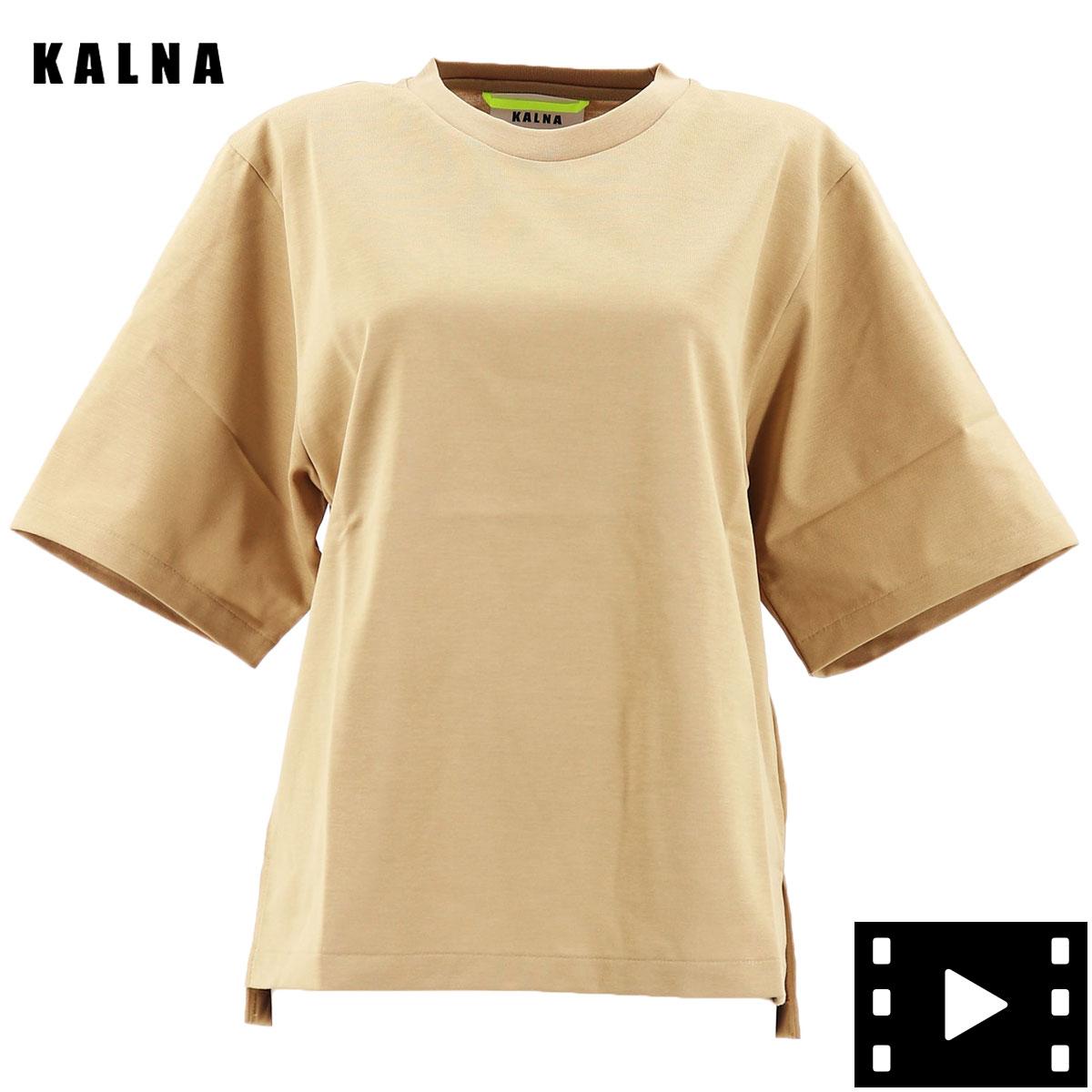 2021年春夏新作 国内正規品 新作多数 即日発送 カルナ KALNA レディース ウルティマ 071 クルーネック 半袖Tシャツ ベージュ KAL コットン 1A11202S 買い物