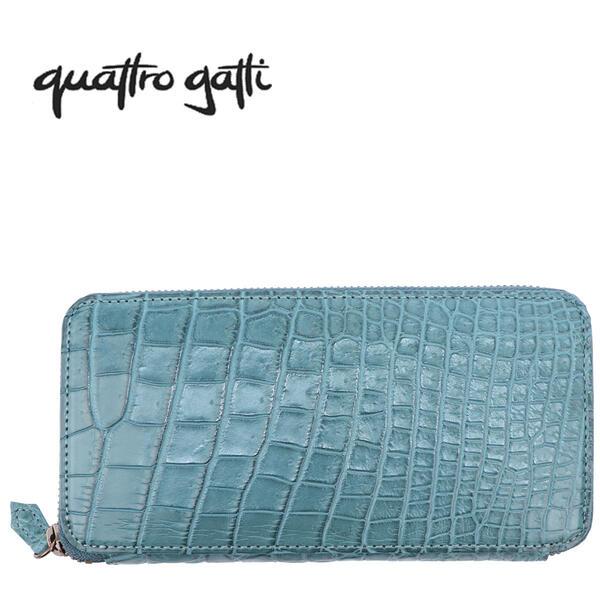 国内正規品 即日発送 ついに再販開始 クアトロガッティ 直送商品 QUATTRO GATTI クロコダイル ラウンドジップ ブルージーン 8101 BLUE 長財布 JEAN
