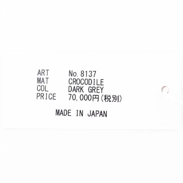 国内正規品 即日発送 QUATTRO GATTI クアトロガッティ クロコダイル ラウンドジップ 長財布 8137 DARK GREY(ダークグレー)