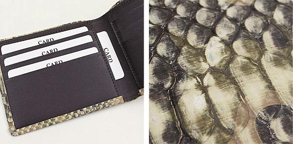 LE'SACレザックダイアモンドパイソンカモフラージュ柄二つ折り財布8121CAMOKHAKI(カーキ)【レビューを書いて送料無料】