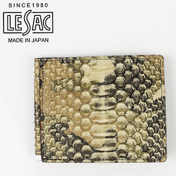 LE'SAC レザック ダイアモンドパイソン カモフラージュ柄 マネークリップ 8123 CAMO KHAKI (カーキ)