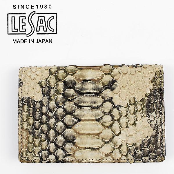 LE'SAC レザック ダイアモンドパイソン カモフラージュ柄 カードケース 8122 CAMO KHAKI (カーキ)