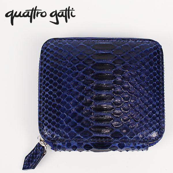 QUATTRO GATTI クアトロガッティ ダイヤモンドパイソン ラウンドジップ レザー 二つ折り財布 8132(ブルー) EXLT