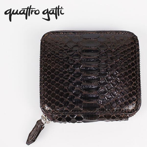 QUATTRO GATTI クアトロガッティ ダイヤモンドパイソン ラウンドジップ レザー 二つ折り財布 8132(ブラウン) EXLT