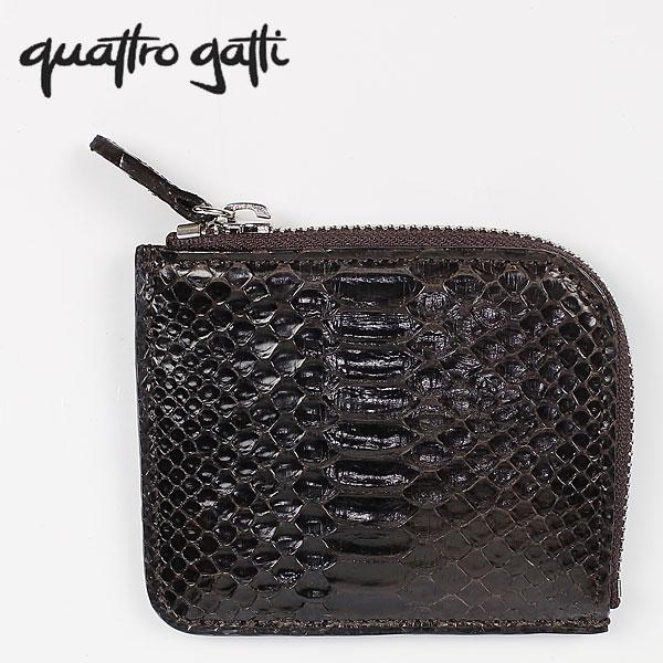 QUATTRO GATTI クアトロガッティ ダイヤモンドパイソン L字ジップ レザー コンパクト財布 8133(ブラウン) EXLT