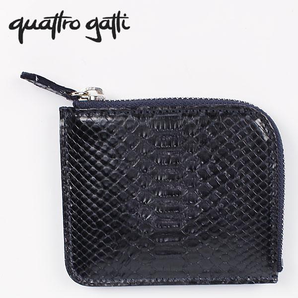 QUATTRO GATTI クアトロガッティ ダイヤモンドパイソン L字ジップ レザー コンパクト財布 8133(ネイビー) EXLT