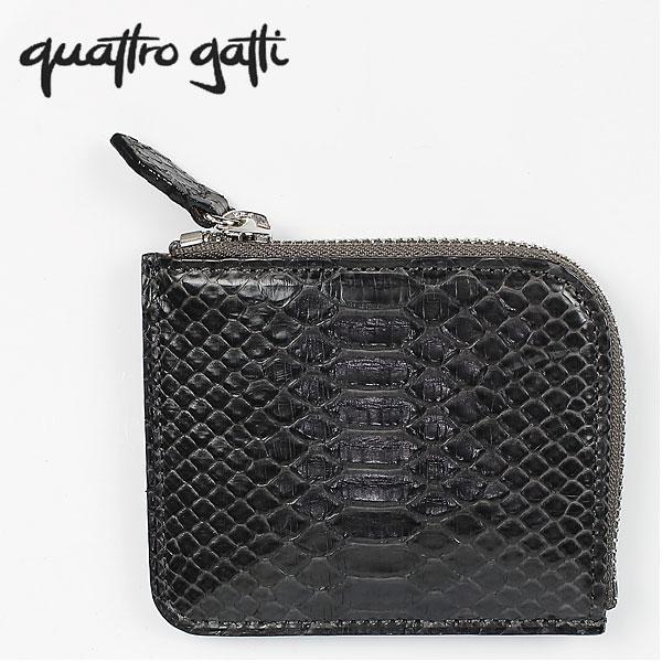 国内正規品 即日発送 QUATTRO GATTI クアトロガッティ ダイヤモンドパイソン L字ジップ レザー コンパクト財布 8133(グレー) EXLT