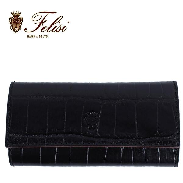 Felisi フェリージ クロコダイル型押し エンボスレザー キーケース 921/SA BLACK(ブラック)