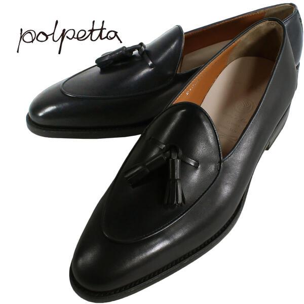 POLPETTA ポルペッタ メンズ ベビーカーフ タッセルローファー CL-DIAMANTE SMOOTH-BLACK(ブラック)