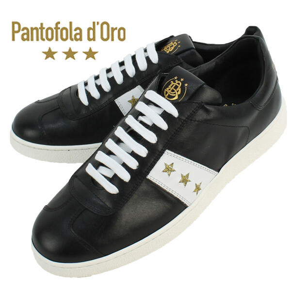 PANTOFOLA DORO パントフォラドーロ メンズ レザー ローカットスニーカー PDO BBL1 BLK (ブラック)