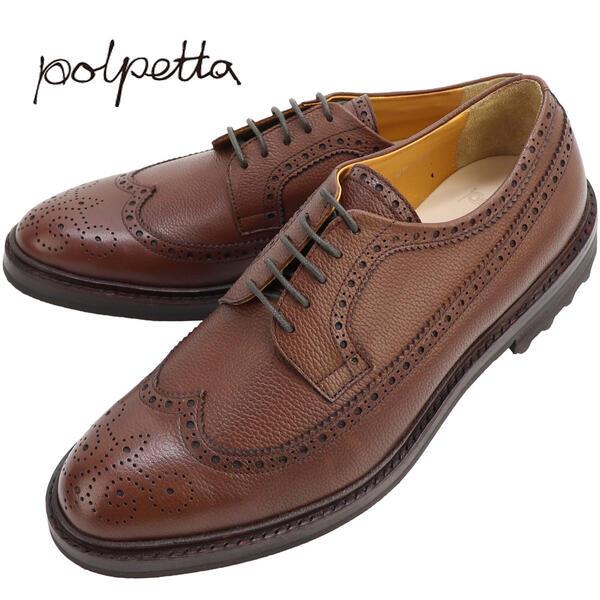 POLPETTA ポルペッタ クラシックシリーズ メンズ メダリオン ウイングチップ ララクトエビアソール M-LACE SEMELLE EM T,MORO(ブラウン)