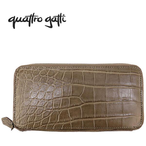 QUATTRO GATTI クアトロガッティ クロコダイル ラウンドジップ 長財布 8101 GREIGE(グレージュ)