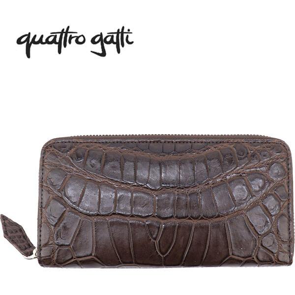 QUATTRO GATTI クアトロガッティ クロコダイル ラウンドジップ 長財布 8137 BROWN(ブラウン)
