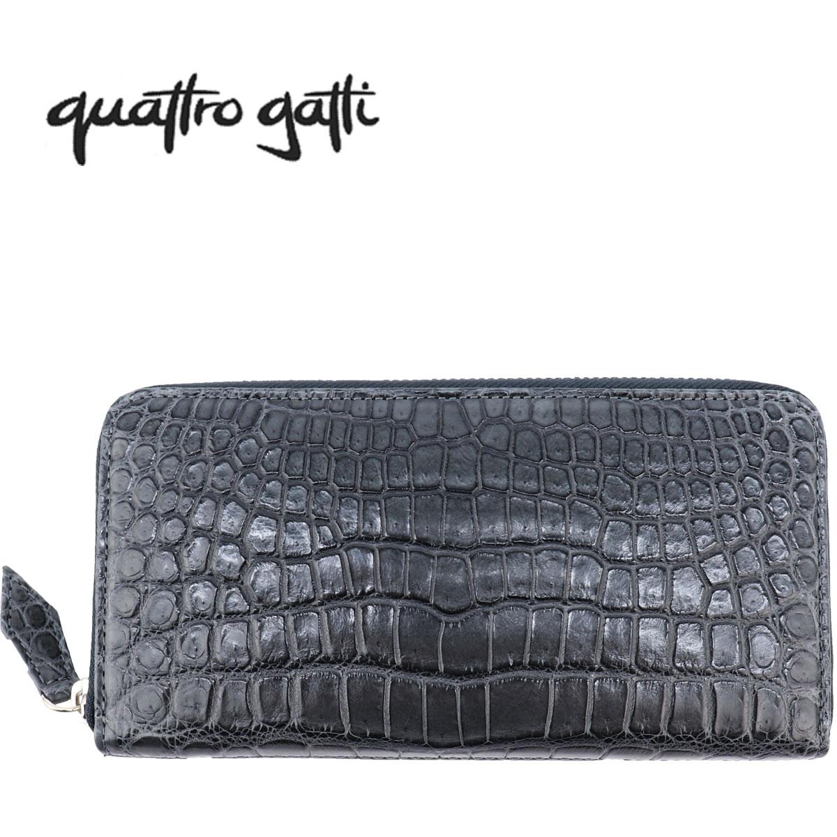 QUATTRO GATTI クアトロガッティ クロコダイル ラウンドジップ 長財布 8137 DARK GREY(ダークグレー)