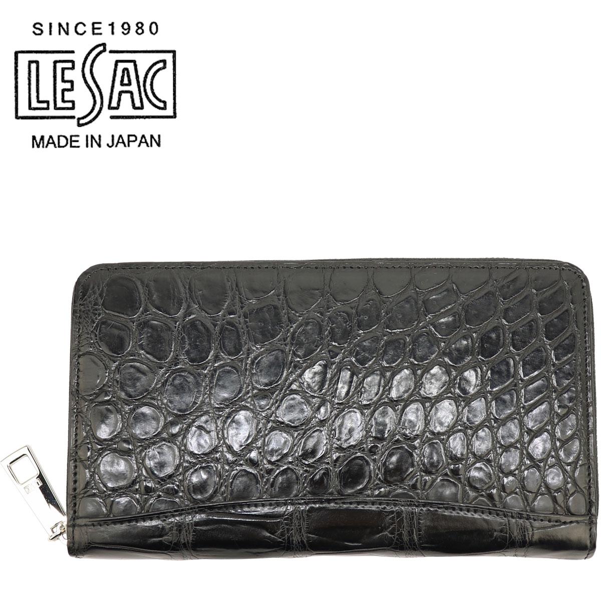 LE'SAC レザック クロコダイル ポロサス ラウンドジップ 長財布 8129(ブラック)