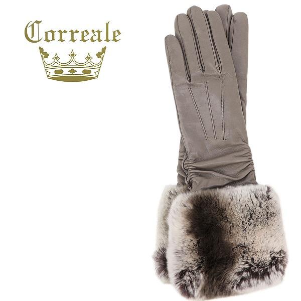 Correale gloves コレアーレグローブス レディース シープスキン カシミヤ レッキスファー付き ロンググローブ 手袋 CRL-0052 (グレージュ)