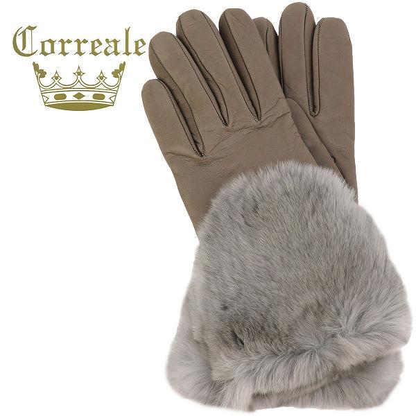 Correale gloves コレアーレグローブス レディース シープスキン カシミヤ レッキスファー付き グローブ 手袋 CRL-0048 (グレージュ)