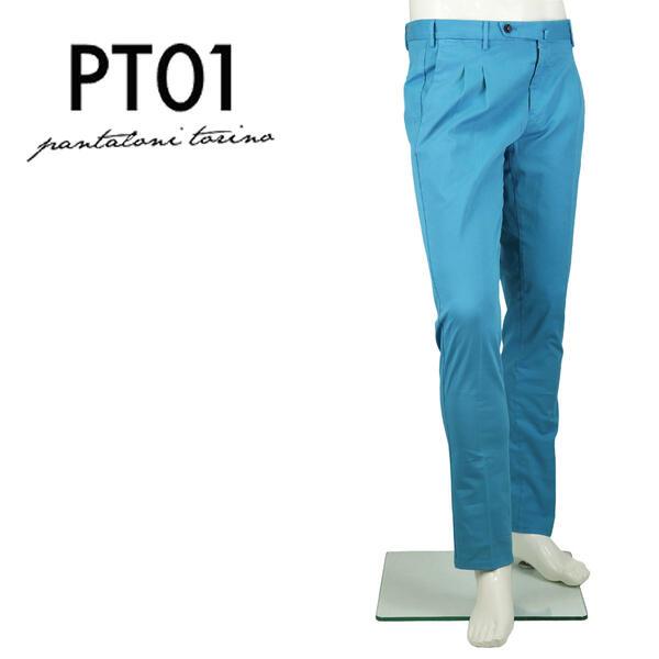 PT01 ピーティーゼロウーノ メンズ ストレッチ サマーコットン 2プリーツ テーパードパンツ MAESTRO PREPPY FIT CPHT22ZS0MA2 NK03 0316(スカイブルー)
