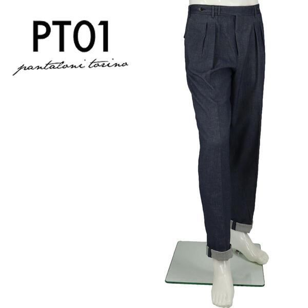 PT01 ピーティーゼロウーノ メンズ ストレッチ シャンブレー 2プリーツ テーパードパンツ MAESTRO CARROT FIT CPZSCLZ00MA1 LE44 0360(ネイビー)
