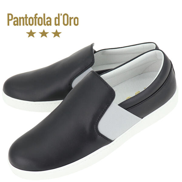 PANTOFOLA DORO パントフォラドーロ メンズ スムースレザー スリッポンスニーカー PDO-SOL90 BLK(ブラック)