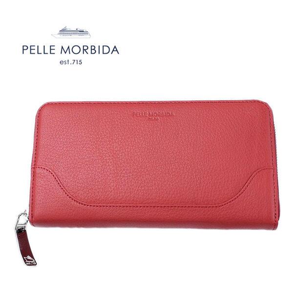 PELLE MORBIDA ペッレモルビダ ラウンド長財布 BA002 レザーウォレット(レッド)