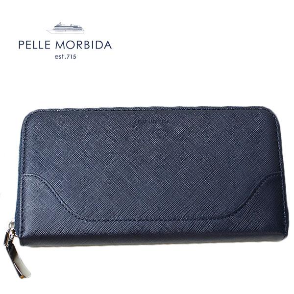 PELLE MORBIDA ペッレモルビダ バルカ 型押し ラウンドジップ長財布 BA111 3ルーム (ネイビー)