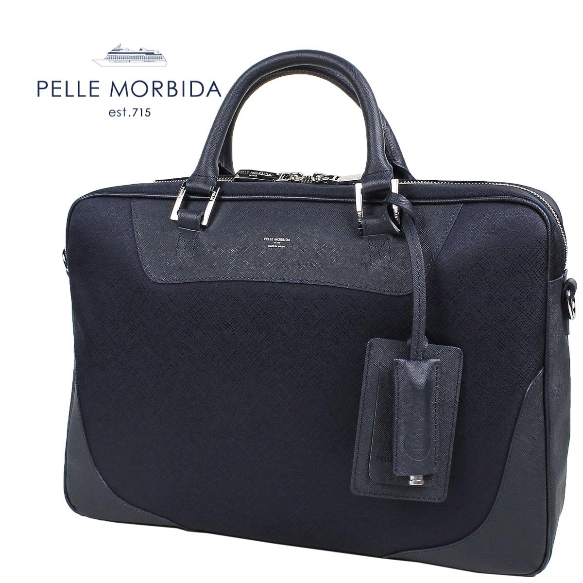 PELLE MORBIDA CAPITANO ペッレモルビダ キャピターノ リモンタナイロン 1ルーム ブリーフケース PMO-CA102 (ネイビー×ネイビー)