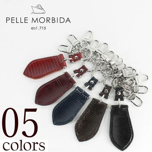 PELLE MORBIDA ペッレモルビダ リザードレザー 靴べら キーホルダー PMO-LIAC001 (5colors)
